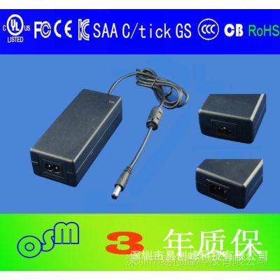 6V4.5A电源适配器   UL1310认证 CLASS 2标准