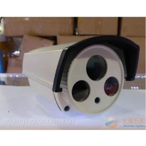 供应西洋科技网络监控摄像机