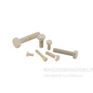 供应M3-M4-M5-M6-M8-M10-M12PEEK螺丝