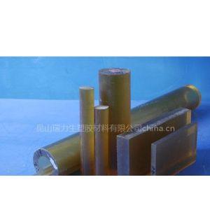 供应供应进口PES板,茶色聚醚砜板,耐高温PES板