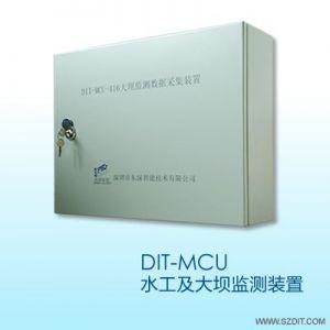 DIT-MCU水工及大坝监测装置