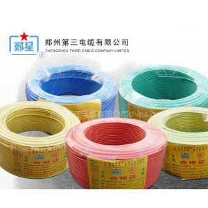供应洛阳电线电缆价格郑星牌三厂电线电缆销售厂家