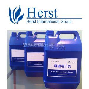 供应吸水速干整理剂,吸水排汗助剂,吸湿快干整理剂