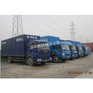 供应深圳宝安货车出租1、5吨货车、金杯面包车出租 私营平价厢式货车出租