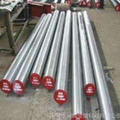 舜腾供应GH2903高温合金板GH903铁镍合金棒