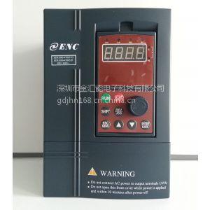 供应EDS1000 4T0037G/0055P 易能变频器代理 ENC易能变频器3.7kw