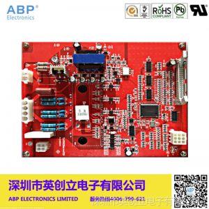 供应PCB板,PCBA成品板打样,电路板加工,PCBA电路板加工