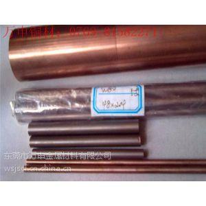 供应无氧铜大量无氧铜棒厂家无氧铜棒价格无氧铜棒