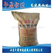 供应天津聚合物加固砂浆 价格 型号 厂家