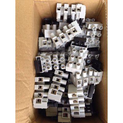 供应带保险丝端子台,接线排540-1P 540-2P 540-3P 540-4P 540-5P
