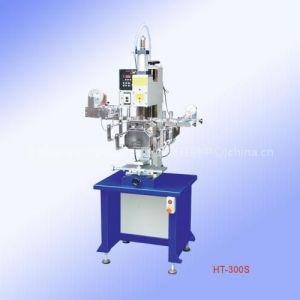恒辉热转印机 HT-300S