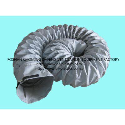 供应批发供应高温场所专用灰色耐高温保温风管