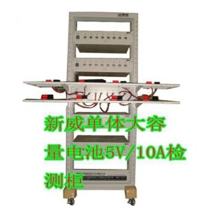 新威大电池5V10A的检测柜 8点电池分容检测柜CT-3008-5V10A-204