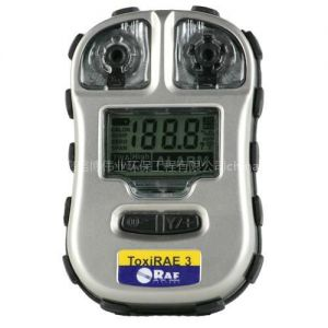 供应陕西西安PGM-1700便携式毒气检测仪