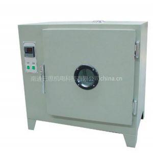 干燥箱101A数显LED电热鼓风烘箱南通三思机电科技厂家直销