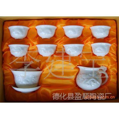 供应浮雕陶瓷 10头浮雕双龙功夫茶具套装 陶瓷高档茶具礼品套装