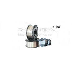 供应供应ER317不锈钢焊丝