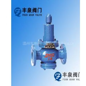 供应弹簧薄膜式减压阀Y416X,杠杆减压阀,蒸汽减压阀,支气管减压阀