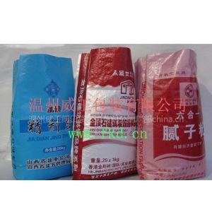 低价供应温州优质彩印包装袋