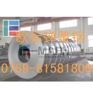 供应【进口弹簧钢方棒T9A】【香港欧标进口韩国弹簧钢】