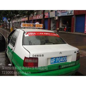 供应出租车LED电子顶灯屏
