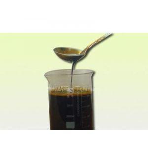供应黄腐酸浓缩液-水溶肥原料-生物肥原料-