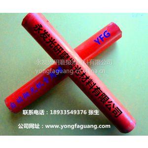 供应不锈钢钢管专用抛光蜡