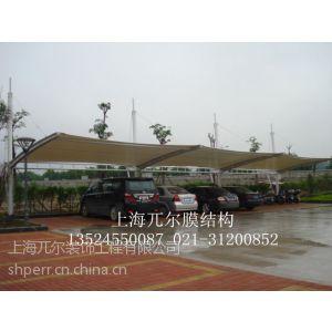 供应安徽车棚 厂家设计芜湖停车棚 安庆汽车遮阳棚 六安自行车停车棚加工安装!