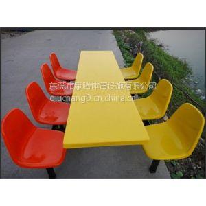 供应八人位玻璃钢靠背餐桌 东莞市康腾体育有限公司厂家直销