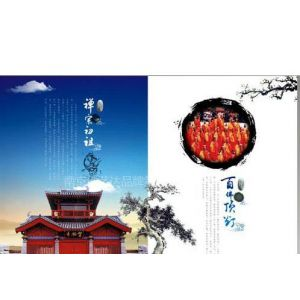 供应南京彩页设计,企业形象的定制专家南京创艺达品牌策划机构