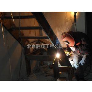 供应北京专业钢结构楼梯焊接制作安装