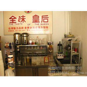供应特价加盟店奶茶设备