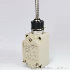 供应韩国凯昆KACON  ZXL-901钢丝弹簧棒型行程开关