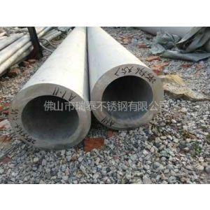 供应广州批发不锈钢厚壁管,番禺现货不锈钢厚壁无缝管