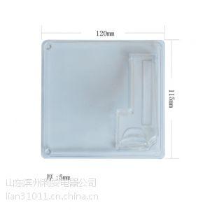 供应插卡表盖,表箱透明插卡盖,预付费卡盖