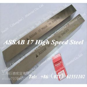 供应数控木工车床用白钢刀,超硬白钢刀厂家直销价格便宜,进口超硬白钢刀规格批发
