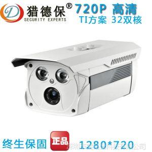 供应兼容海康720P网络摄像头监控安防摄像机百万高清防水IP66 onvif