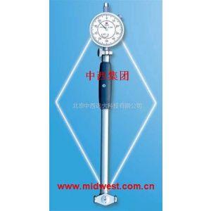 供应内径百分表 型号:CLH12- 库号:M198598