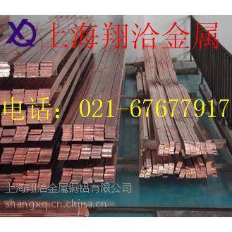 供应供应C1220紫铜带价格 C1220紫铜板价格