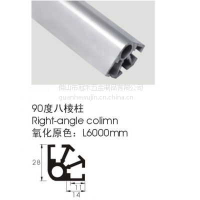 供应厂家热卖高质量90度八棱柱铝材 四分之一八棱柱 洽谈台柱料 展览台铝材