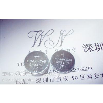 威能供应SR416SW氧化银电池,耳机电池
