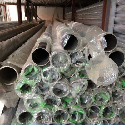 供应大口径316L不锈钢工业管 管道系统用耐高温