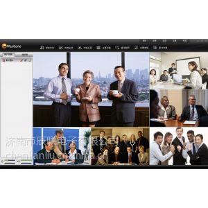 供应软件视频会议终端MSTCHAT  济南软件会议系统租赁