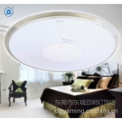 供应原装正品亚明54W LED MX602a调光调色吸顶灯