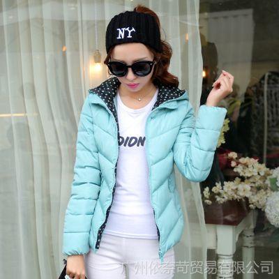 新款修身韩版短装外套 女装代理加盟 微信货源 加盟代理网上开店