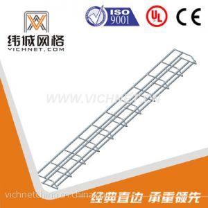 供应促销电缆桥架 镀锌桥架 桥架线槽 综合布线 金属桥架100*400*3000