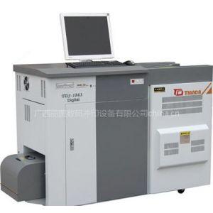供应TDS-1863D专业数码彩扩机