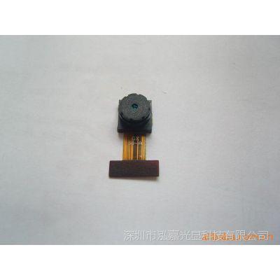 供应OV9653摄像头模块适合数码产品摄像头头模块YUV RGB输出