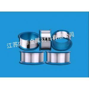 供应进口美国铭铝7022环保铝线,7022铝市场价