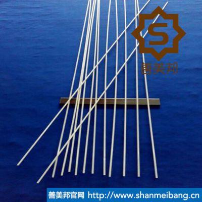 玻璃纤维棒_玻璃纤维棒价格_优质玻璃纤维棒批发/采购_善美邦纤维制品